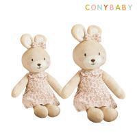 [CONY]여아애착토끼인형세트(아기베순이+내친구베순이)