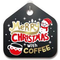 크리스마스알림판_따스한 커피와 함께