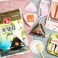 무스비 삼각김밥 만들기 4종(슬라+소틀+삼각틀+김50)