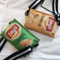 포테이토 감자칩 크로스백 캐주얼가방