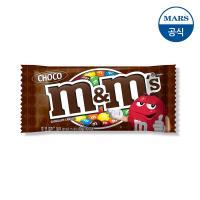 엠앤엠즈 밀크 40g /냉장배송