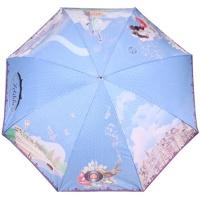 사랑해,뉴욕 블루 UV코팅 양산