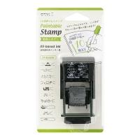 Paintable Stamp - 동물말풍선