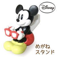 [539-082430] 디즈니 안경 스탠드(미키)