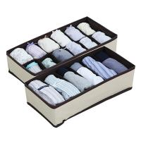 베이직 패브릭 속옷정리함(중)2P/양말정리/수납정리