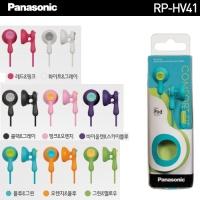 파나소닉 이어폰 RP-HV41