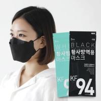 [바이홈] KF94 황사방역용 마스크 블랙 - 100P