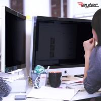 레이텍 20.1 블루라이트 차단 모니터 정보보호필름