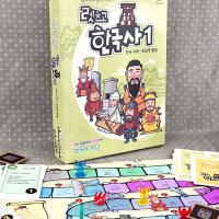 렛츠고 한국사1 보드게임 (선사시대~후삼국통일)