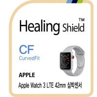 애플 워치3 LTE 42mm 심박센서 고광택 액정필름 3매