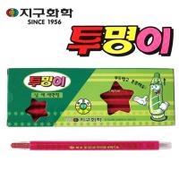 투명이 낱색 색연필 빨강색 12자루 샤프식 1다스