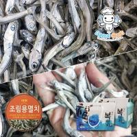 [엔젤쿡] 여수복멸치 국산 중멸치 선물세트 700g AGCEBA0270