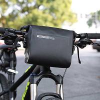 자전거 핸들가방 대용량가방 자전거방수가방CH1404740