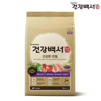 건강백서 건강한 관절 애견 사료 2kg