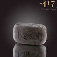 사해의신비 [-417] 하이지닉 머드솝 비누 125g