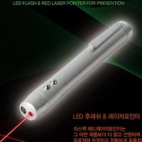 LP-1 펜형레이저포인터, LED라이트기능,,