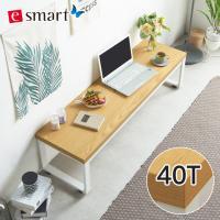 [e스마트] 스틸헤비 노트북 좌식테이블 1400x400