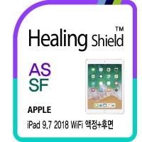 아이패드 9.7 2018 WiFi 충격흡수+후면 버츄얼매트