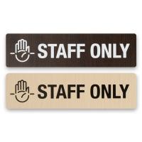 접근금지 표지판 표시판 알림판 표찰-STAFF ONLY 우드