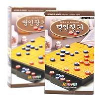 [국내산] 휴대용 명인 자석 장기(MJ-080) /보드게임/장기
