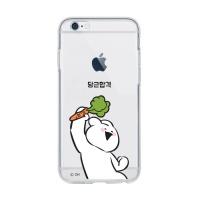 오버액션 토끼 정품 클리어 소프트 케이스 - 당근합격