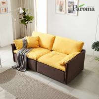 파로마 플로아 패브릭 3인용소파 HJ11