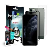 아이폰11 프로 3D정보보안 강화유리1매+후면1+카메라6