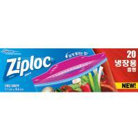 [필하임] 지퍼락 이지오픈탭 냉장 중형 20매입