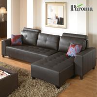 파로마 플라케 4인용 카우치소파B형 sj011