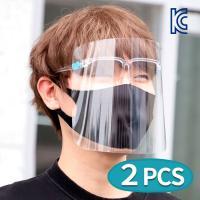 안면 보호 투명마스크 (안경형) 2개입 세트