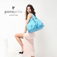 포노피노 기저귀가방 카론 숄더백