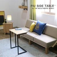 벨로엠_에쉬 솔리드 퓨사이드 테이블