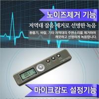 ,,보이스레코더,녹음기,학습기 녹음기MR250(8GB)PCM원음녹음 강의회의 어학학습 영어회화