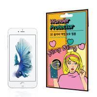 [원더프로텍터] 아이폰6/6S플러스 풀커버 액정보호 필름 2매