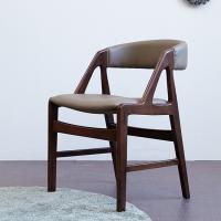 [리비니아]아슬란 원목 의자 1+1
