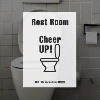항균·탈취 스티커 붙여봄 - Rest Room(A5)