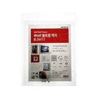 Wall 볼트형 액자 (8.5*11) F1012