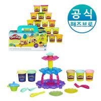 플레이도우 컵케이크타워 + 칼라도우 20팩 플레이도