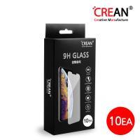 크레앙 아이폰11(XI) 프로맥스 9H 강화유리  10매