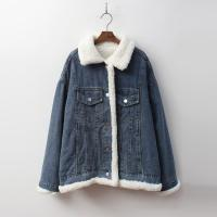 80s Shearling Denim Jacket