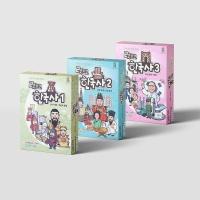 렛츠고 한국사 1+2+3 (선사~현대) 풀세트 어린이 게임