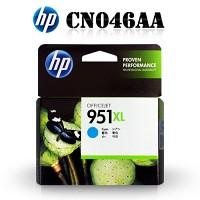 HP CN046AA / NO.951 / Cyan(XL) / 1,500P