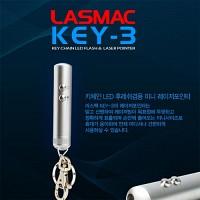 KEY-3 열쇠고리형 레이저포인터