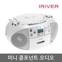 아이리버 리모트 컨트롤 오디오 플레이어 IA65