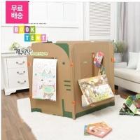 북유럽풍 클래식 완구 (Classic Toy) '북텐트' : 종이집/어린이텐트/놀이집/조카선물/교구
