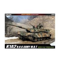 K1A2 주력전차 한정판 1/35 프라모델 아카데미 탱크 모형