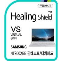 노트북9 올웨이즈 NT950XBE 팜레스트/터치패드매트2매