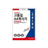 1000 고품질 복사지 30매 (A4/80g)_22731-78203