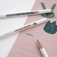 [주문제작]네임연필2B 6자루화이트 해피프렌즈