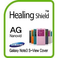 [힐링쉴드] 갤럭시노트3 정품 뷰커버 AG Nanovid 지문방지 액정보호필름 2매(HS140247)